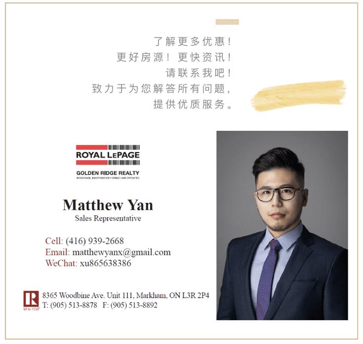 Matthew Yan